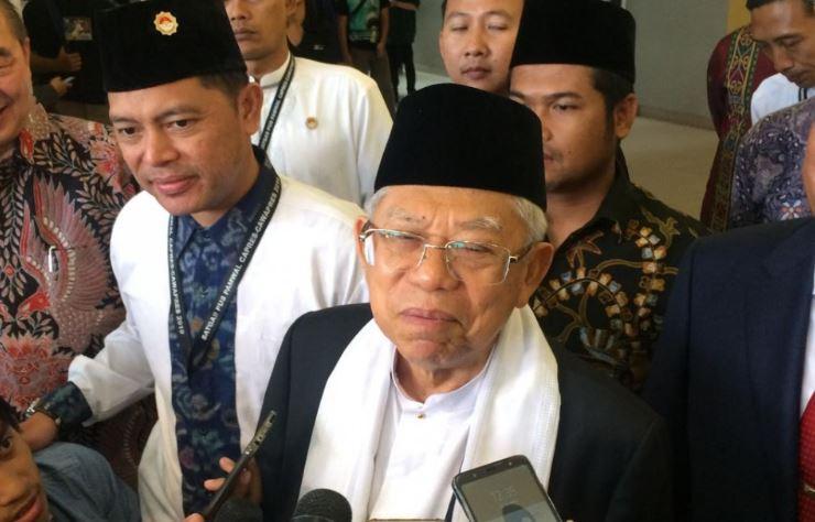 Ma'ruf Amin: Mudik Ini Berbahaya dan Pemerintah Sudah Melarang, Maka Wajib Kita Menaatinya