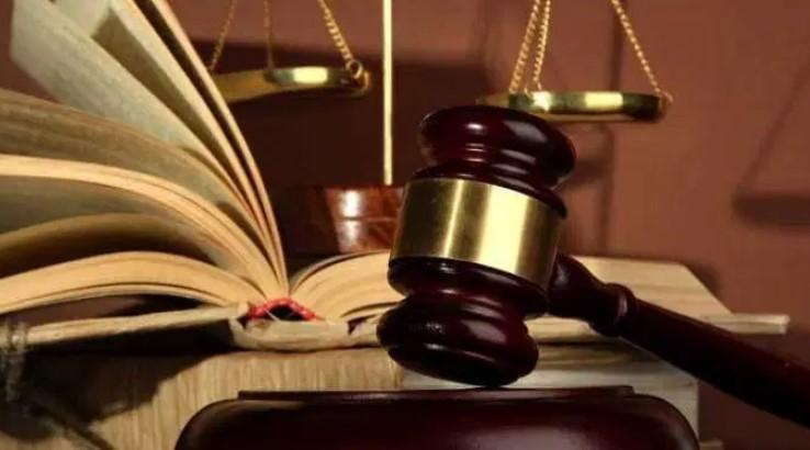 The HUD Institute Dukung RUU Omnibus Law
